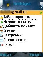 Mail.ru Agent 1.1 [Java] - Symbian OS 6789.1
